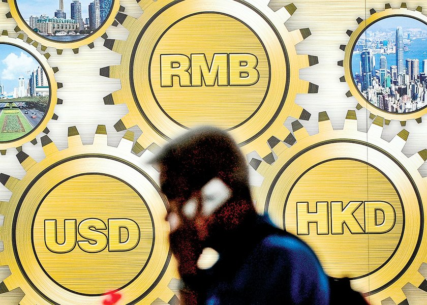 梅努欽:美或限制進出香港資金流動