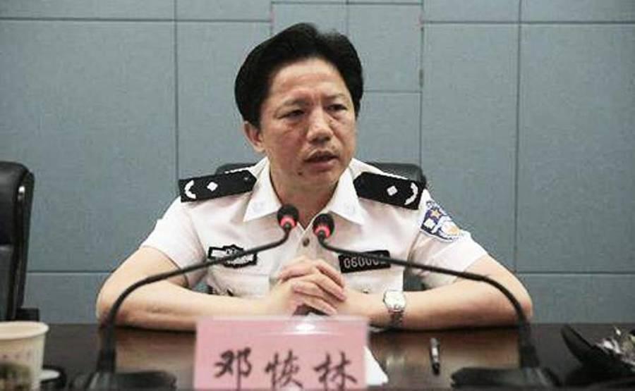 孟建柱大秘鄧恢林被查 重慶四任公安局長落馬