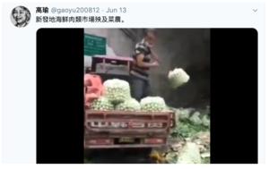 北京新發地疫情波及廣 商戶扔菜市民搶菜 人心惶惶