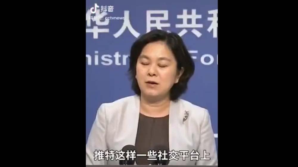 網友發現,華春瑩回答有關推特五毛的問題時瘋狂眨眼。(影片截圖)