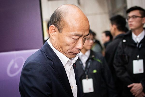 韓國瑜卸任前集中銷毀機密文件 關鍵證據曝光