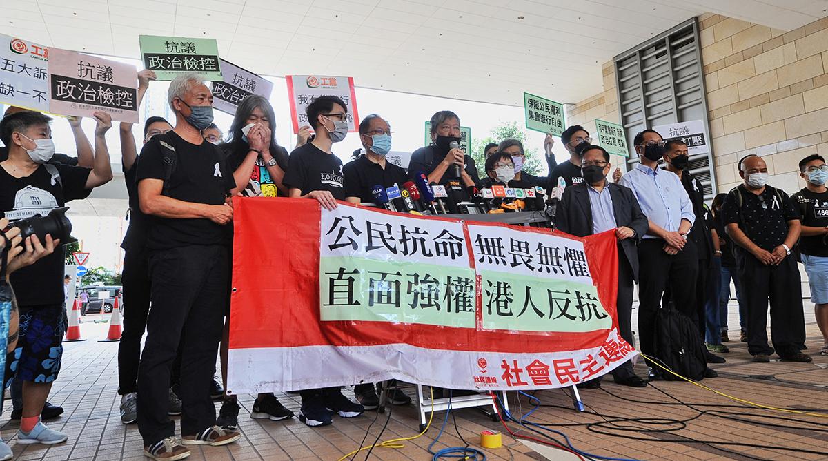 15名民主派人士被控在去年8月及10月的「反送中」遊行,涉及煽惑、組織及參與未經批准集結等罪名,昨日在西九裁判法院再次提堂。(宋碧龍/大紀元)