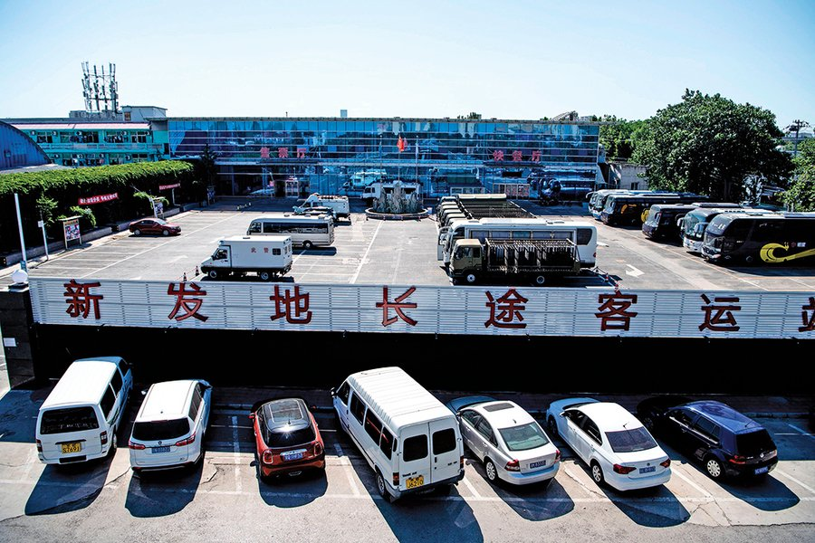 北京疫情擴散至三省  海澱十社區全天封閉