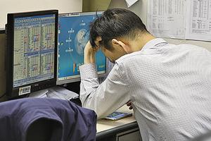 網易掛牌次日低開3% 中概股美國市場異動