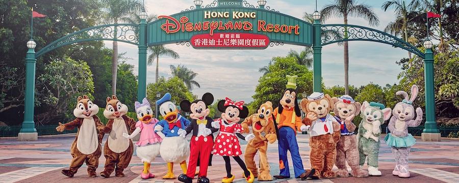 香港迪士尼樂園本周四重開 入園需網上預約