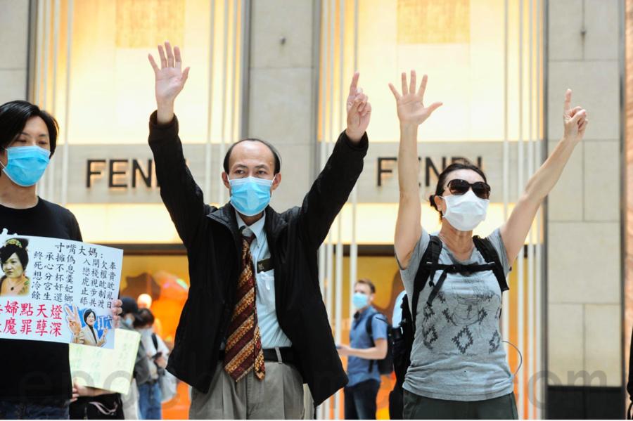 【組圖】6.16中環和你lunch 大陸新移民:愛香港願抗爭到底
