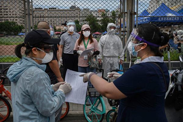 北京開啟戰時狀態 31省新增病例 各省隔絕