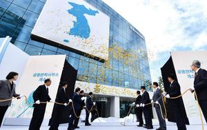 北韓炸毀南北韓聯絡辦公室