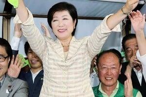小池百合子當選東京都首位女知事