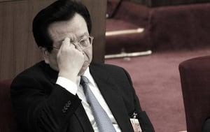 傳曾慶紅等江派退休常委出版回憶錄被叫停