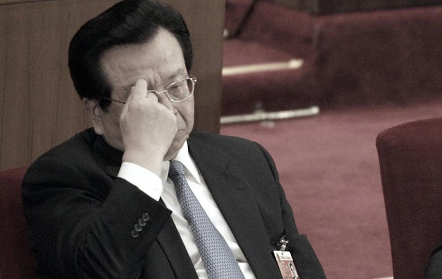 中共刊物兩批康生 意在曾慶紅劉雲山