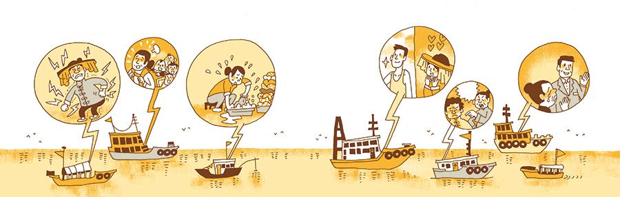 漁民透過一個無線電組成的「地下電台」隔空對唱。(Stella So繪圖)