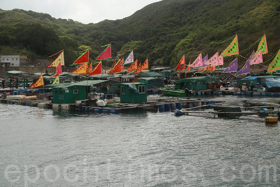 位於西貢糧船灣的魚排。(陳仲明/大紀元)