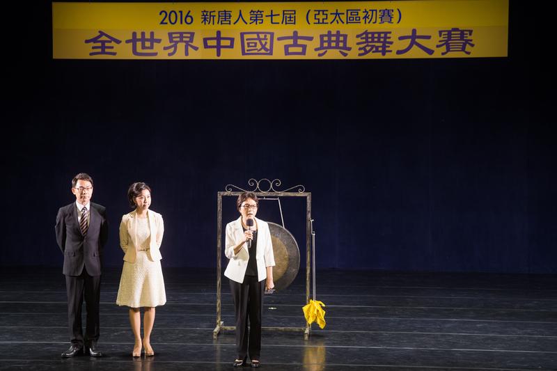 新唐人亞太電視台董事長張瑞蘭(左)開幕致詞。(陳柏州/大紀元)