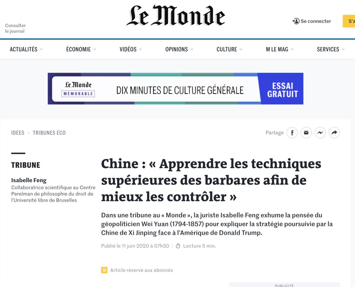 法國布魯塞爾自由大學法律哲學中心的法學家伊莎貝爾馮(Isabelle Feng)本月11日在法國《世界報》(Le Monde)上撰文指,共產主義幽靈帶著「中共特色」回到西方。(網絡截圖)