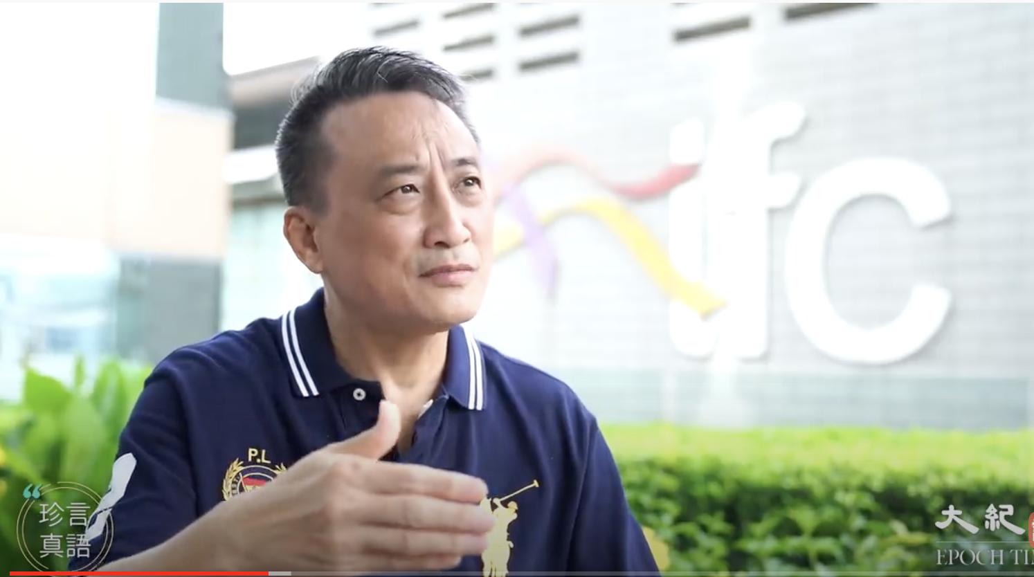 香港資深銀行家、時事評論員吳明德教授。(影片截圖)