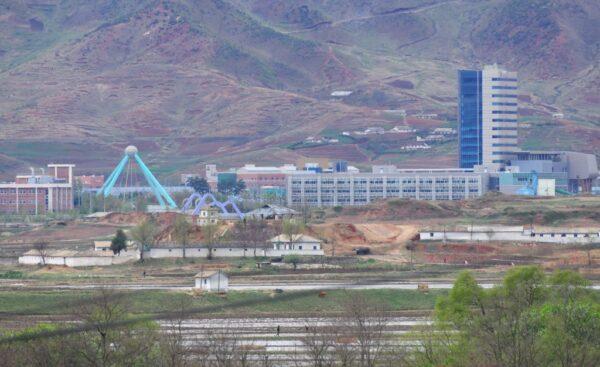 北韓炸毁韓朝聯絡辦公室 南韓召開緊急會議