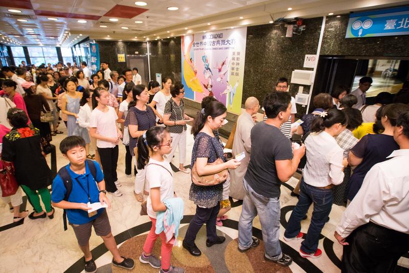 中國舞大賽台北如期盛大舉辦 各界譴責中共