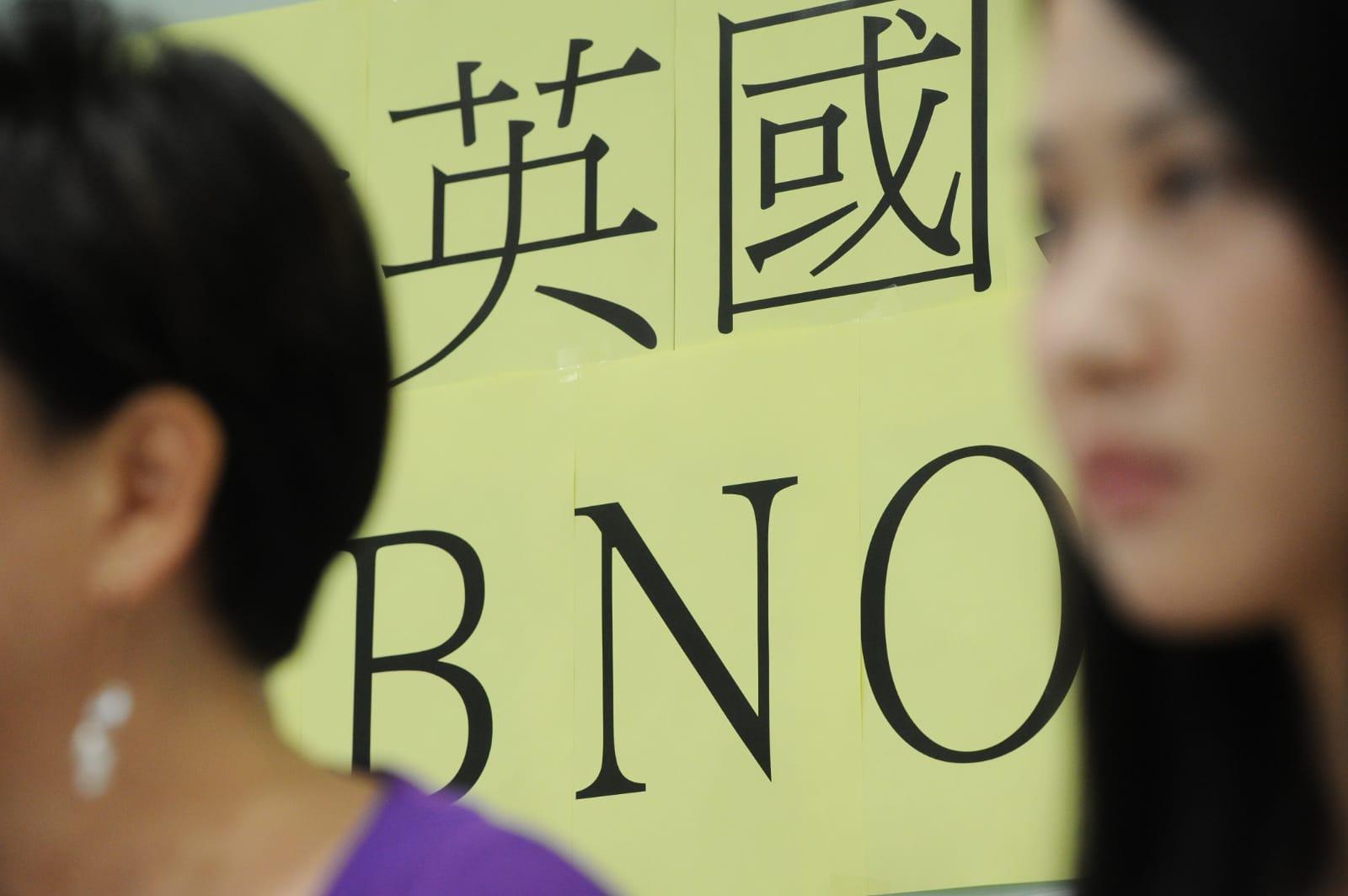 民主黨國際事務委員會主席劉慧卿表示,民主黨已因此去信英國政府,希望英國政府正視香港BNO持有人的訴求。(宋碧龍/大紀元)
