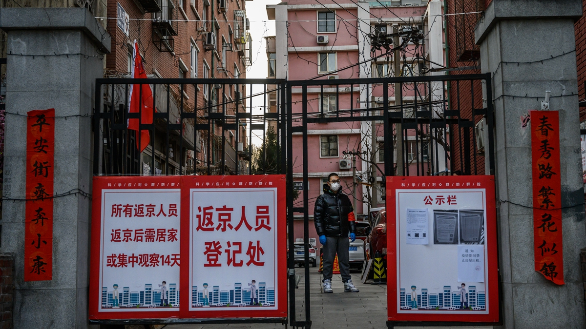 6月17日,中共官媒稱,北京市委常委會召開會議,決定對北京所有小區全面實行嚴格「封閉式管理」。示意圖( Kevin Frayer/Getty Images)