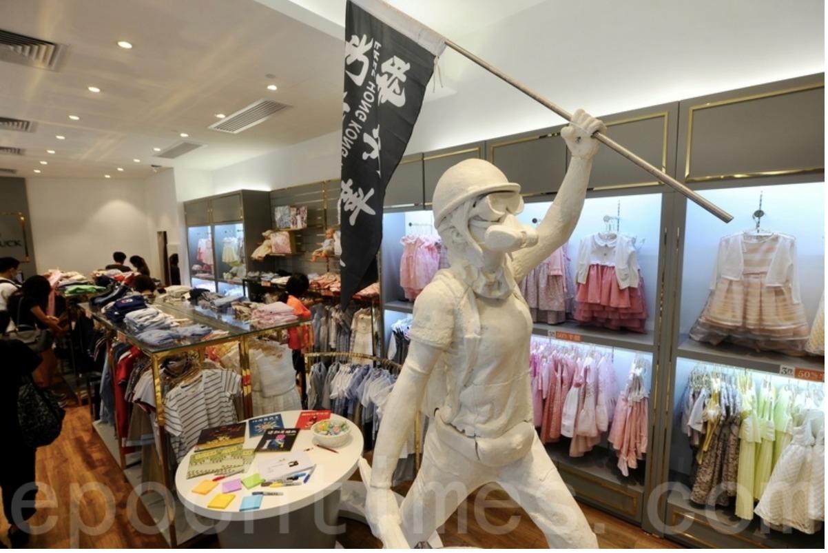荃灣愉景新城的童裝店 Chickeeduck擺放了民主女像。(宋碧龍 / 大紀元)
