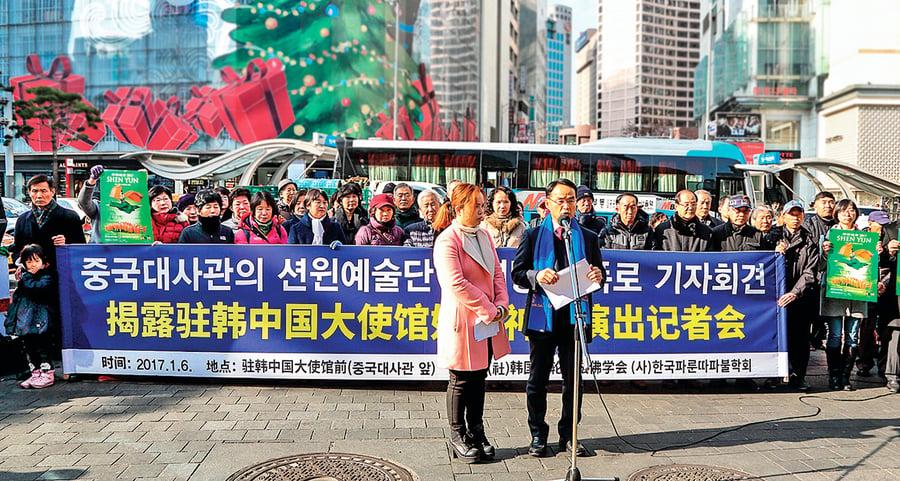 美國務院披露:南韓屈服於中共壓力取消多地神韻演出