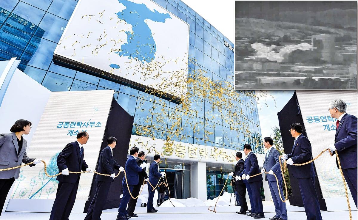 朝韓官員2018年9月出席朝韓共同聯絡處的落成典禮。不過不到兩年,這個聯絡處大樓被朝鮮方面炸毀(圖,由紅外熱成像系統拍攝)。(Getty Images)