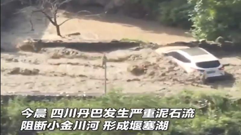 奔騰而下的洪水沖毀沿途許多村莊,一些村莊則直接消失。(影片截圖)