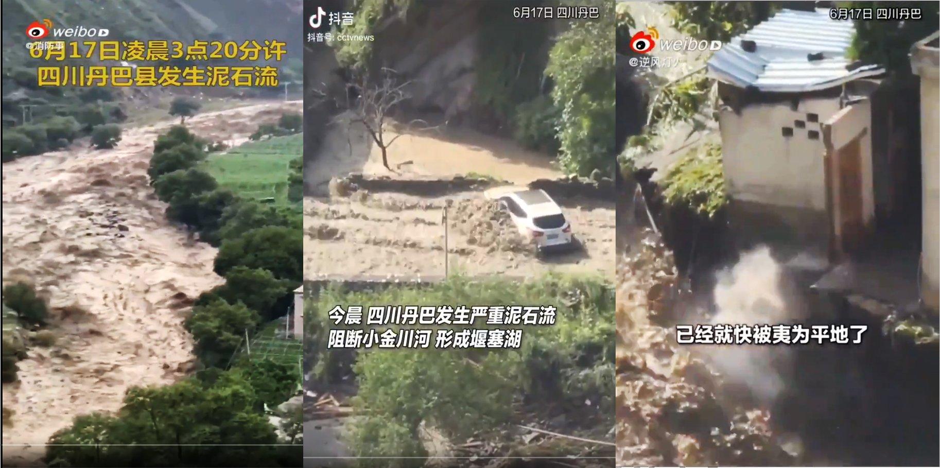 6月17號下午,四川丹巴縣半扇門鎮梅龍溝發生泥石流,水流奔襲沖毀沿途村莊(大紀元合成)