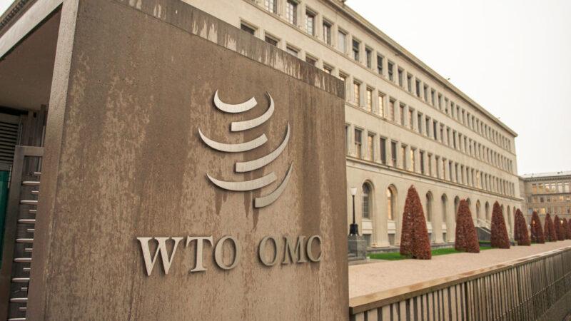 中共放棄WTO訴訟 歐盟首加報復性關稅
