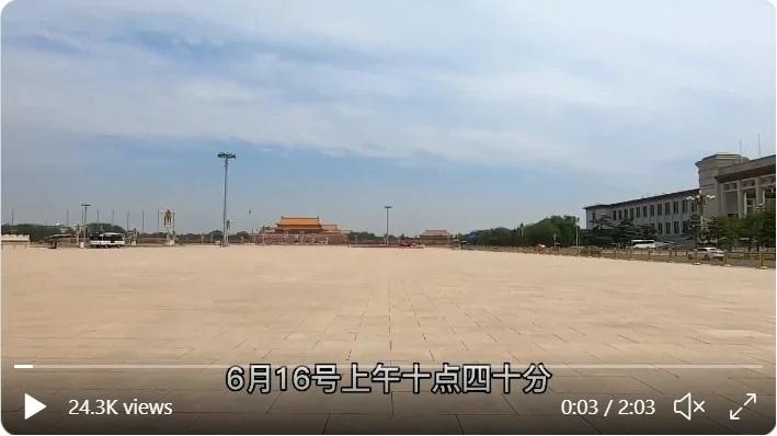 疫情下空空盪盪的天安門廣場(影片截圖)
