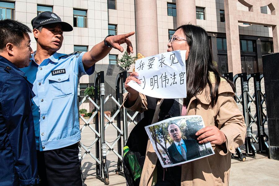 余文生律師被秘密判刑四年
