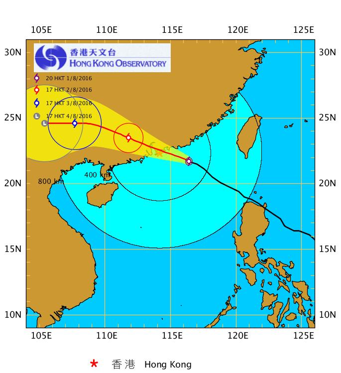 香港天文台在下午8時40分發出八號東南東南烈風或暴風警告信號。(香港天文台提供)