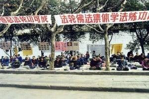 中共百名高官迫害法輪功遭報實錄(9)西南5省市