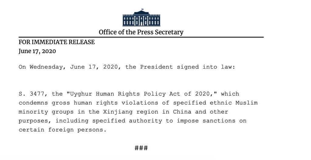 美國總統特朗普正式簽署維吾爾人權政策法案。(網頁截圖)