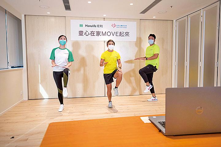 網上課程助病童在家「MOVE」起來