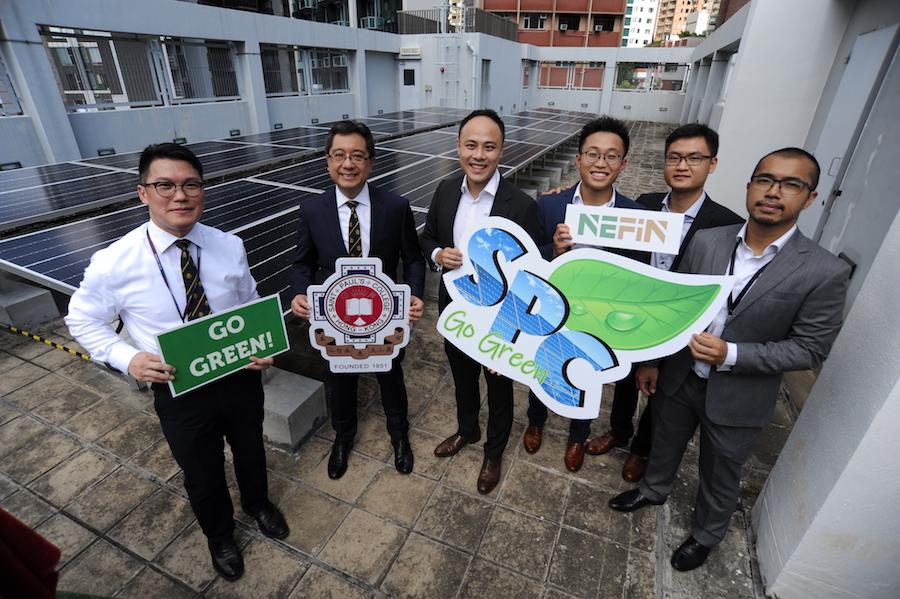 百年名校聖保羅書院近期在校園天台開展太陽能發電試點項目,推動本港校園的可再生能源發展。(公關提供)