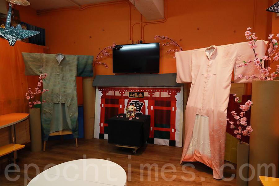 今年6月的創作單元「日本風情畫」中,老師們將畫室設計成具有日式風情的環境。(陳仲明/大紀元)