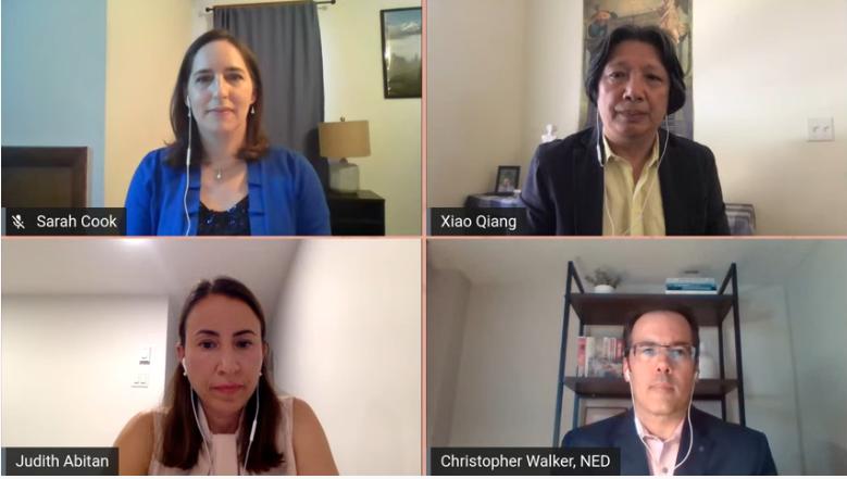 2020年6月9日,加拿大知名智囊、滿地可種族滅絕和人權研究所舉辦了名為「十字路口的中國:疫情下站起來捍衛人權」的影片研討會,多位國際知名人士就中共侵犯人權和導致大流行病蔓延危害世界的問題進行了深度的研討。左上為自由之家的Sarah Cook女士。(影片截圖)