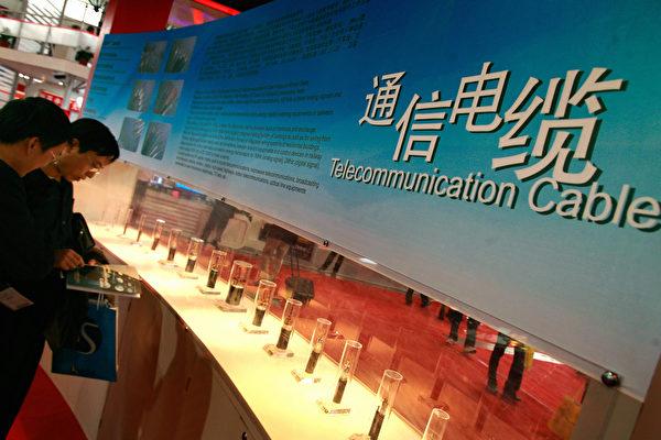 近日美國司法部轄下小組基於國家安全考量,可能令北京得以收集來自美國的數據,建議否決太平洋海底光纜連接香港。(TEH ENG KOON/AFP/Getty Images)