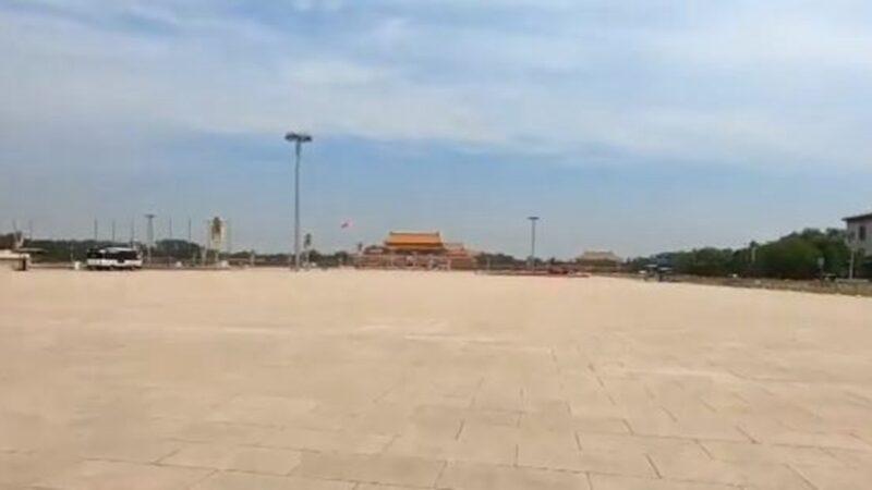 北京天安門廣場幾乎看不到人,宛如一座死城。(影片截圖)