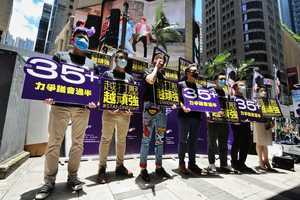 公民黨立會選舉誓師強勢出擊 香港人越打壓越頑強 35+非遙不可及