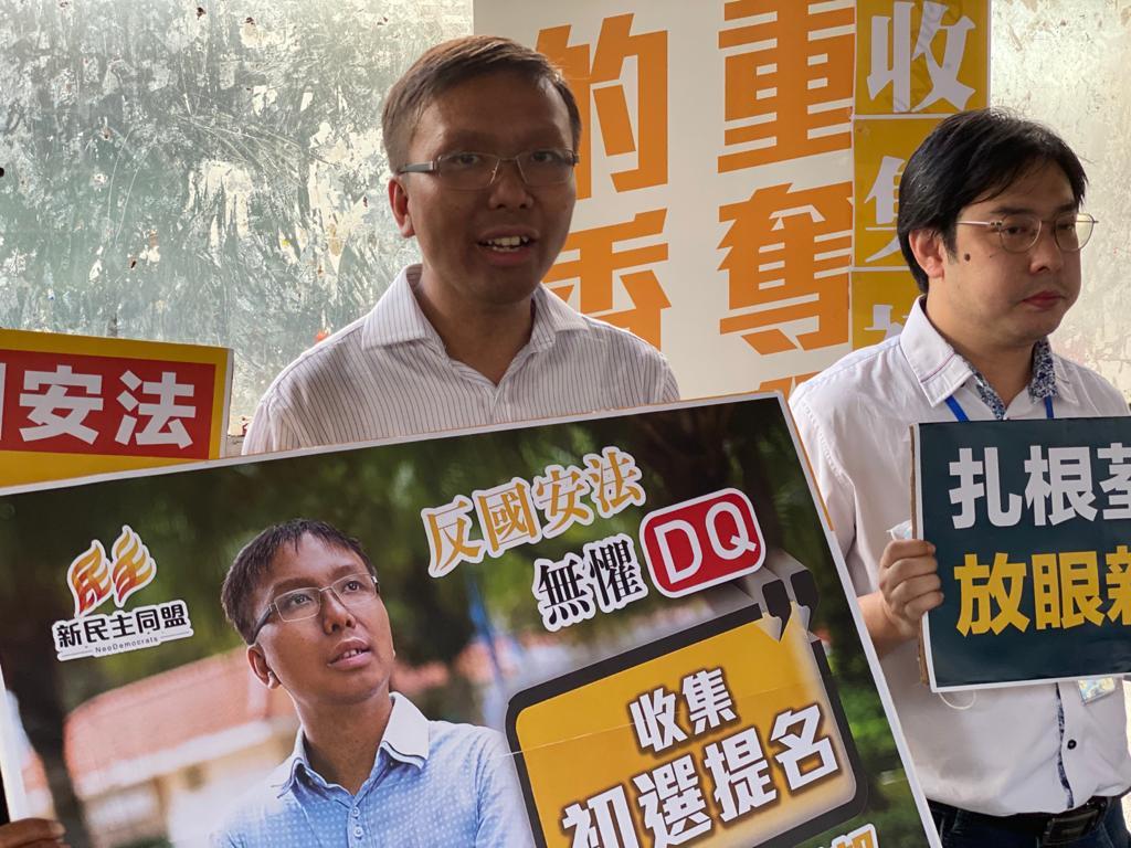今日(6月19日),新民主同盟荃灣區議員譚凱邦宣佈參加民主派新界西初選。(宋碧龍/大紀元)