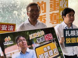 譚凱邦宣佈參與新界西初選 無懼DQ反對國安法