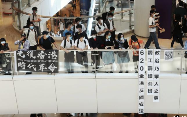 有市民在樓上貼出「620全港反國安法」「罷工罷課公投」「政治乃眾人之事」等文字(宋碧龍/大紀元)