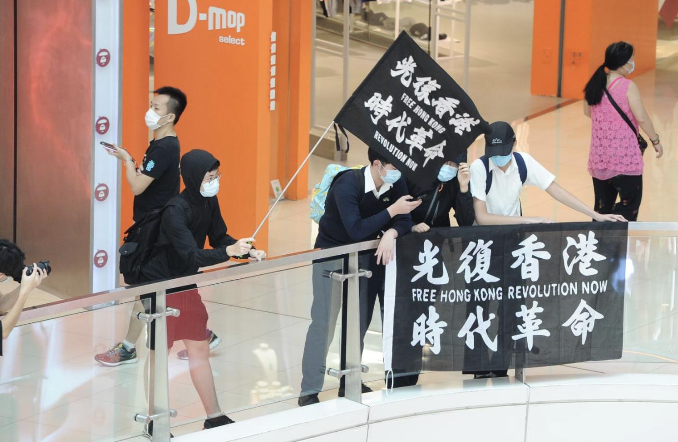 「光復香港,時代革命」(宋碧龍/大紀元)