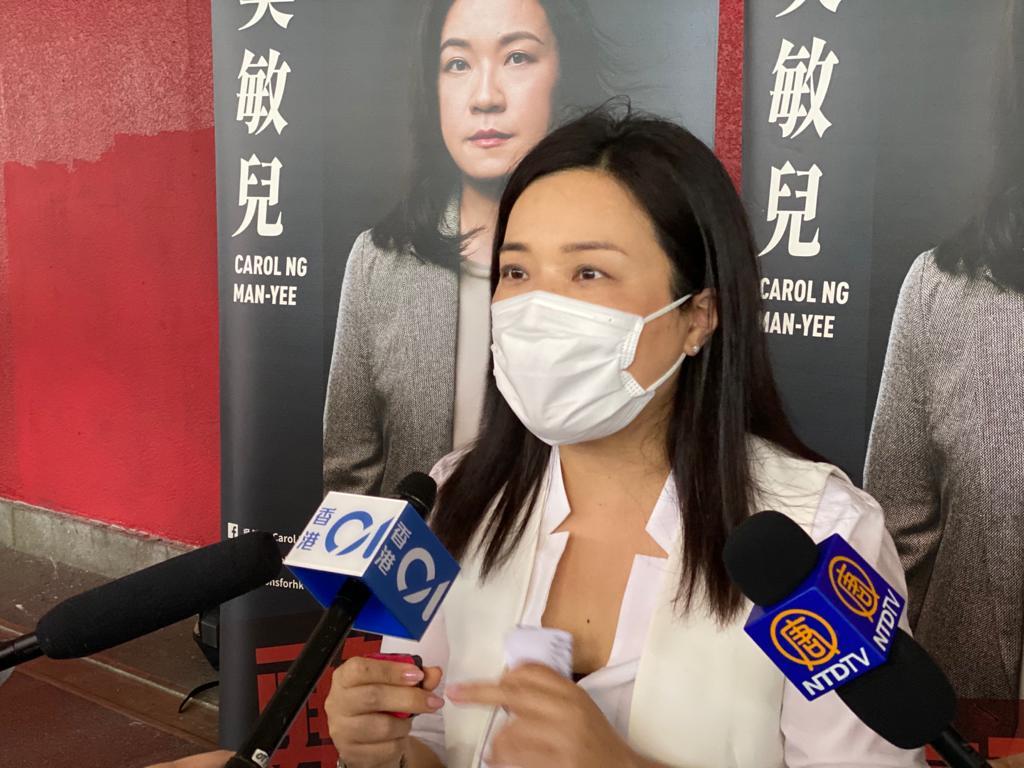 有「逆權空姐」之稱職工盟主席吳敏兒於昨日(19日)宣布參與新界西民主派初選,以「勇氣不滅 如火重燃」作為參選宣言主題,盼出戰新界西,將工會力量帶入議會,追求為香港更好的政治改革。(霄龍/大紀元)