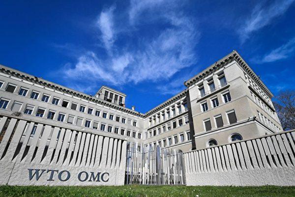 WTO爭訟落幕 彭博: 歐盟對中國征關稅大門打開