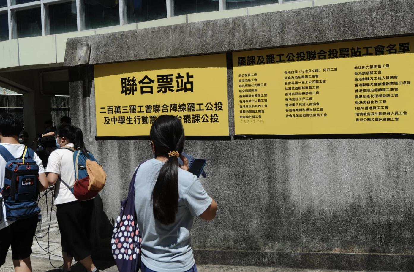 「二百萬三罷聯合陣線」及「中學生行動籌備平台」發起6.20公投,罷工罷課反「國安法」。(宋碧龍/大紀元)