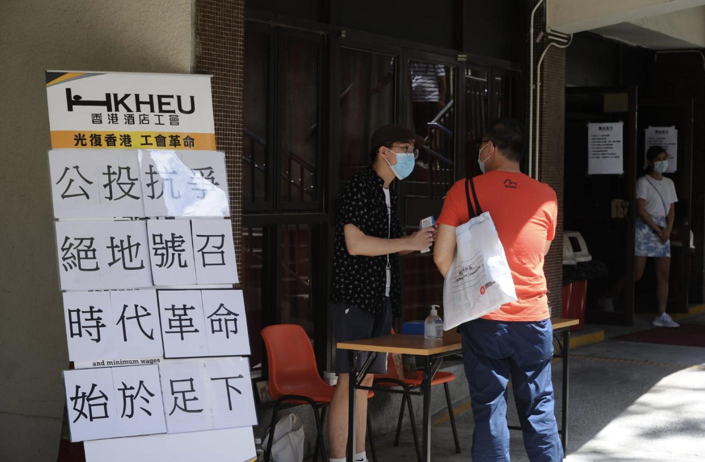 投票站有工會宣傳板,寫著「光復香港 工會革命」。(宋碧龍/大紀元)